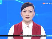 Астанада қазақтың жазба тарихына арналған көрме ашылды