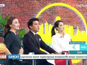 Жанар Шәмел: «Balapan» телеарнасы тәрбие құралы