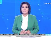 «Астана» халықаралық қаржы орталығы 2018 жылдың 1-ші қаңтарында өз жұмысын бастайды