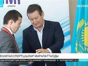 Допинг дауын қайта қараған ХОК Нұрбақыт Теңізбаевқа күміс медаль тақты