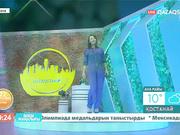 Айгүл Иманбаеваның театры Грузиядағы театр фестиваліне шақырту алды