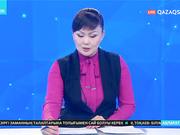 Алматыдағы бірнеше білім беру мекемесінде балалар бейбітшілік күнін атап өтті