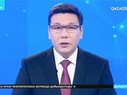 Астанада әлеуметтік қызметкерлердің форумы өтуде