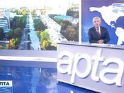 Болашақта Алматы әлемнің экономикасы қуатты шаһарларының қатарына қосылады - Мемлекет басшысы