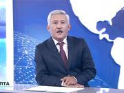 Қазақстанның Орталық Азия елдерімен ынтымақтастық көкжиегі кеңейді