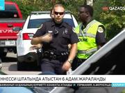 АҚШ-тың Теннесси штатында атыстан 6 адам жараланды
