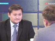 Мақсатымыз - қаржы секторына және өнеркәсіп пен бизнеске көмектесу – Саясат Нұрбек