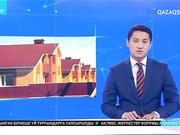 Қостанай облысының Заречный кентінде «Нұрлы жер» бағдарламасы бойынша салынған үйлер пайдалануға берілді