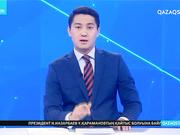 Астанада ержүректігімен көзге түскен сарбаздар марапатталды
