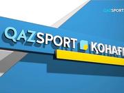 """QAZSPORT"" қонағы- Аманбек Кульчиков"