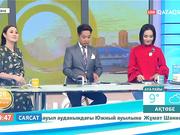 Айгүл Қосанова: Қазіргі жастардың дәстүрлі өнерге деген махаббаты жақсы