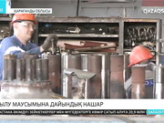 Қарағанды облысының жылу маусымына дайындығы нашар