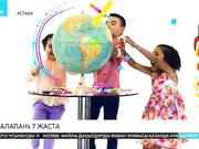 «Balapan» телеарнасы 7 жаста
