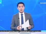 Астананың үздік білім беру мекемелері анықталды