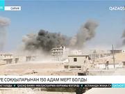 Путин: Сириядағы соғысты аяқтауға жағдай бар