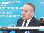 Назарбаев Университетінде білім алып жатқан студенттердің 90 пайызы қазақтар
