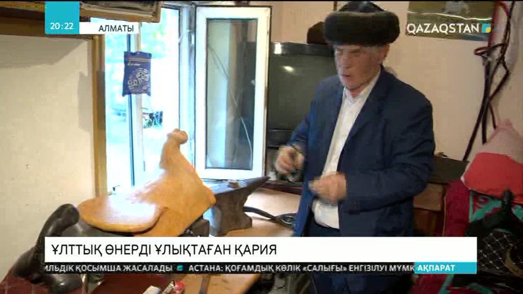 66 жастағы Гауһарбек Досыбаев жілік шағу дәстүрін жалғастырып жүр