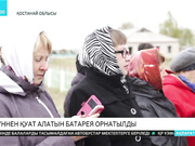 Қостанай облысының Веселый Подол ауылында күн сәулесінен қуат алатын қондырғы орнатылды
