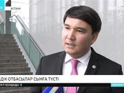 Астанада үздік отбасылар өзара сынға түсті