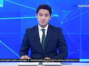 «Юнус Эмре» түрік-мәдени орталығы «Айлық-түрік фильмдері» деп аталатын шараны қолға алды