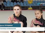 Чемпионат Азии по спортивной  акробатике. Специальный репортаж