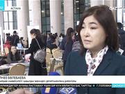 «Назарбаев Университетінде» ашық есік күні өтті