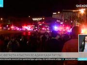 Лас-Вегаста атыс болып, 50-ден астам адам қаза тапты