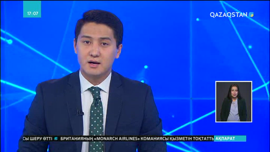 Алматыға алғаш рет мәскеулік «Алып субұрқақтар циркі» келді