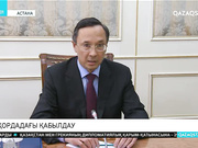 Елбасы Сыртқы істер министрі Қайрат Әбдірахмановты қабылдады