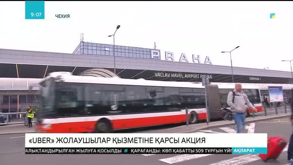 Чехияда «Uber» жолаушылар тасымалдау қызметіне қарсы акция өтті