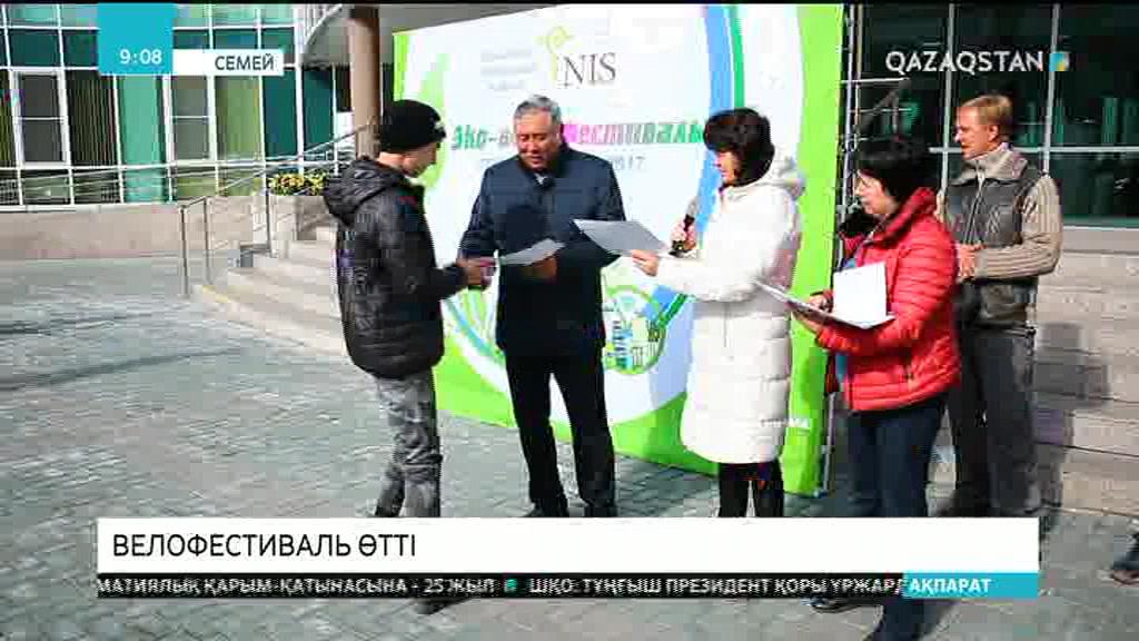 Назарбаев зияткерлік мектептері республикалық эко-велофестиваль ұйымдастырды