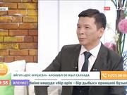 Ертең Алматыда «Дос-Мұқасан» ансамблінің «50 жыл бірге» концерті өтеді