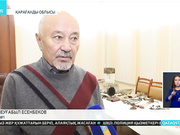 Қарағанды облысында бүркітші Тілеуғабыл Есенбеков елдің рухани жаңғыруына тамаша тарту жасады