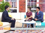 Айбол Арғынғазинов: «Astana Media Week» шарасының басты ерекшелігі – отандық ақпарат нарығының барлық сегментін қамту