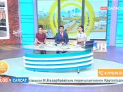 Таңшолпан - 04.10.2017 (ТОЛЫҚ НҰСҚА)