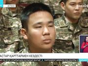 «Жас Ұлан» Республикалық мектебінің курсанттары қарттармен жүздесті