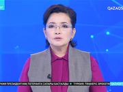 Отандық журналистердің басын қосқан «Astana Media Week» форумының алғашқы күні аяқталды