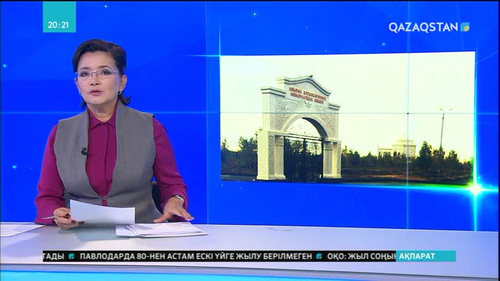 Қостанайда Ыбырай Алтынсариннің қайта жаңартылған кесенесі ашылды
