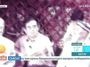 «Таңшолпан». Бүгін - сатирик Шона Смаханұлының туған күні (ВИДЕО)