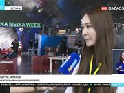 Астанада өтіп жатқан медиа апталықтың екінші күні «Цифрлық Қазақстанға» арналды