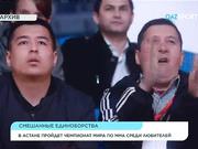 Вечерние новости (05.10.2017)