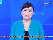 «Astana Media Week» аясында аймақтық БАҚ форумы өтуде
