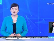 Алматыда ғалымдар «Рухани жаңғыру» аясында мемлекеттік тіл саясатын жүзеге асыру жайын талқылады