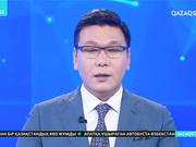 Astana Media Week апталығы аяқталды
