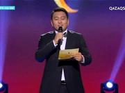Башқұрт әншісі Ян Лира: «Silk Way Star» жобасының бөлшегі болғаныма қуаныштымын
