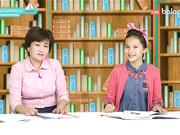 «Үй тапсырмасы». Тікелей эфир 06-10-2017