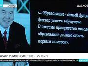 09:00 Ақпарат (09.10.2017) (Толық нұсқа)