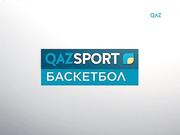 Баскетбол. Единая Лига ВТБ. «АСТАНА» (Казахстан) - ЦСКА (Россия)