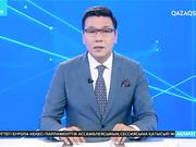 Қымбат тариф Алматыдағы «Асыл Арман» тұрғын үй тұрғындарын тығырыққа тіреді