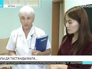 13:00 Ақпарат (11.10.2017) (Толық нұсқа)